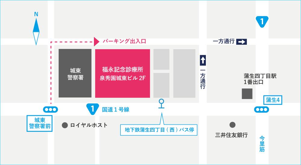 福永記念診療所 医院へのアクセス 駐車場